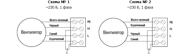 схема подключения ск