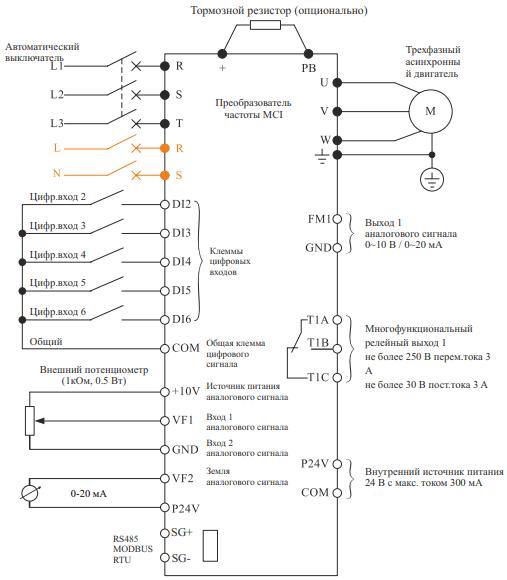 Частотный преобразователь MCI-G0.75-2B схема подключения